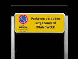 Parkeerplaatsbord unit TS6 - E01 + wsr + 800x300mm Parkeerbord, parkeerplaats, eigen plaats, parkeren, RVV E01, p bord, portaal, systeem, staanders, luxe