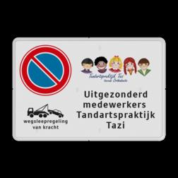 Parkeerbord + tekstregels en logo / beeldmerk logobord, eigen ontwerp, schoolplein, speciale borden