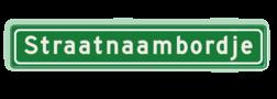 Straatnaambord (groen) 16 karakters 900x150mm cadeau, kado, straat, eigen bord, straatnaamborden, naambord, straatnaam
