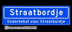 Straatnaambord 12 karakters 700x200 mm + ondertekst NEN 1772 cadeau, kado, Straatnaam kado, eigen tekst op een bord, NEN1772, officieel straatnaam, ondertekst, relatiegeschenk, straatnaamborden