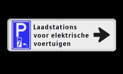 Routebord met pijl - elektrisch parkeren + eigen tekst routebord, camping, eigen terrein, bezoekers
