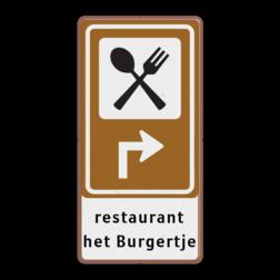 Bewegwijzering Restaurant + tekst | BW101 + pijlfiguratie Wit / Bruine rand, (RAL 8002 - bruin), BEW101 rotonde links, Bed & Breakfast, La banque, boisée