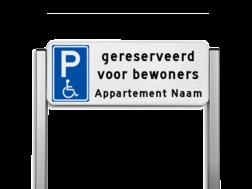 Parkeerplaats bord type TS - Parkeren mindervaliden gereserveerd cadeau, kado, Parkeerbord, parkeerplaats, eigen plaats, parkeren, RVV E04, p bord, bezoekers, medewerkers, personeel, bedrijf