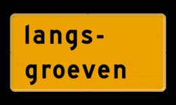 Tekstbord - OB607t - langs groeven - Werk in uitvoering Fluor geel / gele rand, (RAL 1023 - geel), Hier uw eigen, tekstregels, klik op bewerken >