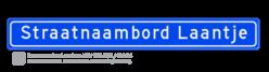 Straatnaambord 22 karakters 1180x150 mm NEN 1772 cadeau, kado, straat, eigen bord, straatnaamborden