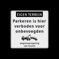 Informatiebord parkeren verboden voor onbevoegden routebord, parkeerplaats, P2, P3, vol, bezet