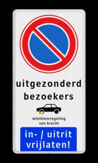 Parkeerbord RVV E01 + eigen tekst + 2x picto Parkeerbord, RVV E01, eigen tekst, 2x picto, uitgezonderd, bezoekers, inrit, uitrit, vrijlaten
