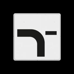 Verkeersbord Verloop voorrangsweg voor T splitsing Verkeersbord RVV OB712 - Verloop voorrangsweg voor T splitsing OB712 doorgaande weg, rijrichting, wit bord, OB712