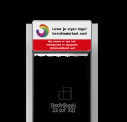 Portaalsysteem TS met informatiebord 2:1 met aluminium geborstelde staanders portaal, info, informatie, eigen, ontwerp, full, color, colour, luxe, systeem
