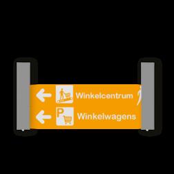 Verwijsbord VOETGANGERS RAL7040 2x 800x150 + reflex | Route | Montagestukken 80x80mm