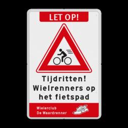 Informatiebord Wielrenners - inclusief logo/huisstijl fiets aan de hand, steil, helling, no cycling